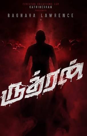 Rudhran - Tamil Movie Photos Stills Images