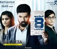 Sathya - Tamil Movies Review