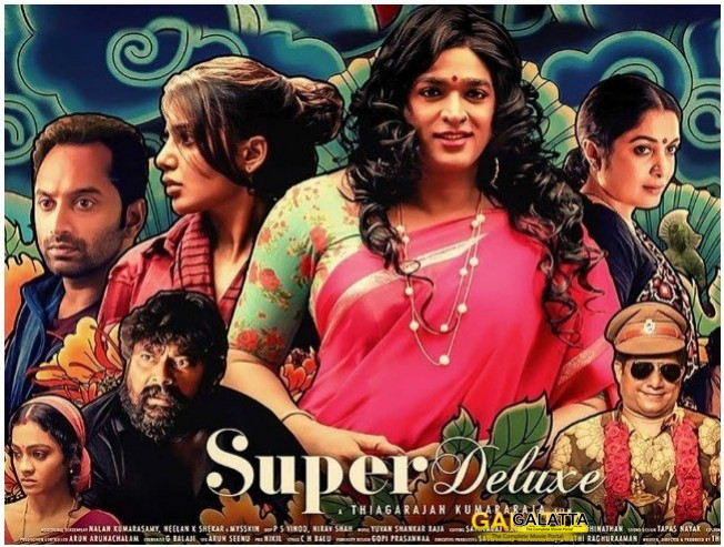 Super Deluxe - Tamil Movies Cinema Review