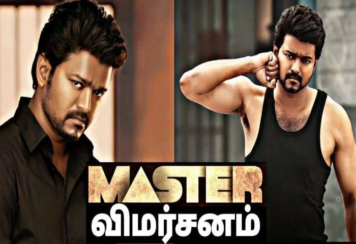 Master - Tamil Movies Cinema Review
