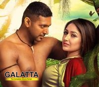 Vanamagan - Tamil Movies Review