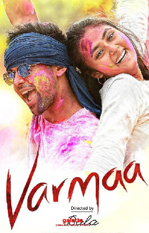 Varmaa - Movie Reviews