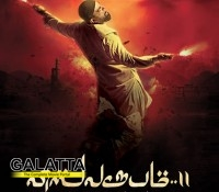 Vishwaroopam 2 - Tamil Movies Review