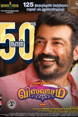 viswasam photos download tamil movie viswasam images stills for free galatta viswasam photos download tamil movie