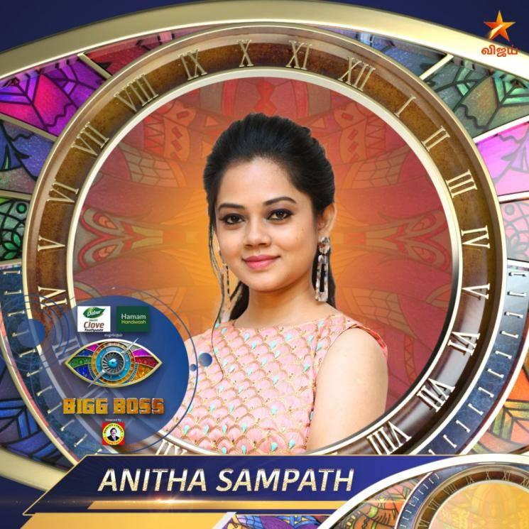 Anitha Sampath - News Presenter