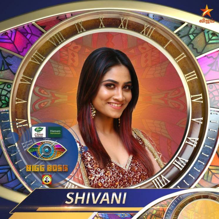 Shivani Narayanan - Actress