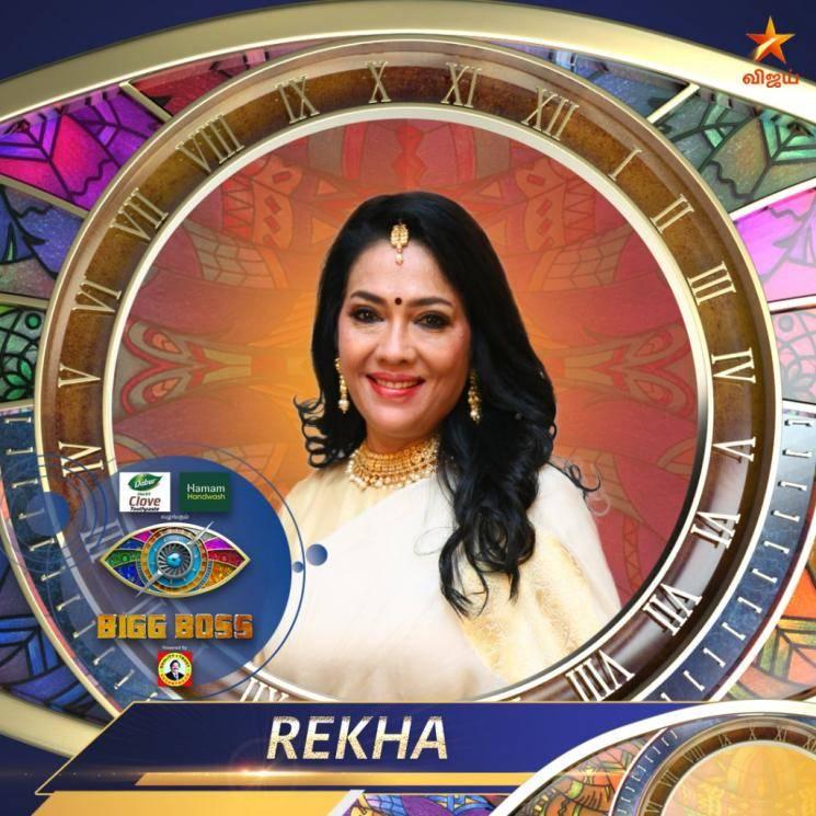 Rekha - Actress