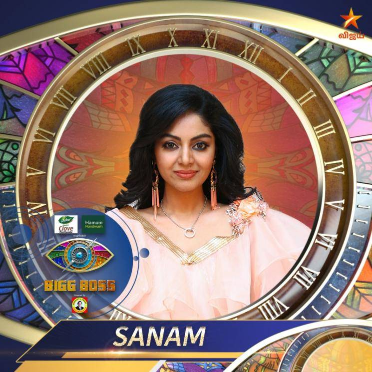 Sanam Shetty - Actress