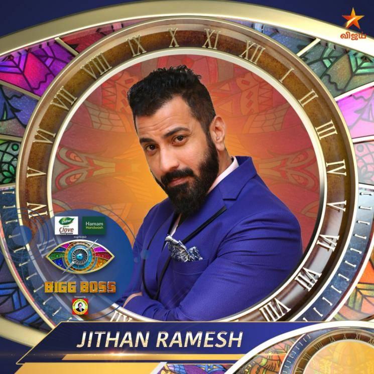 Jithan Ramesh - Actor