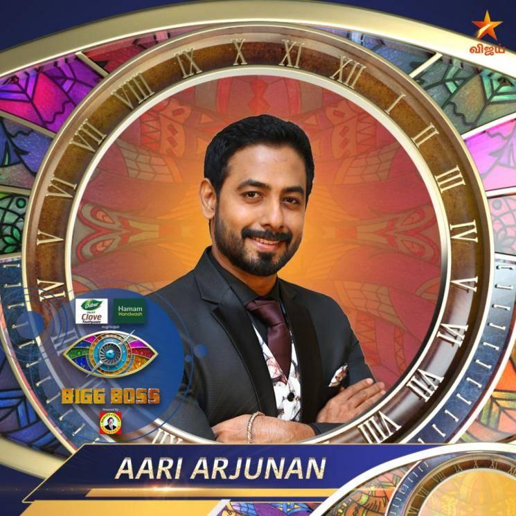Aari Arujunan - Actor