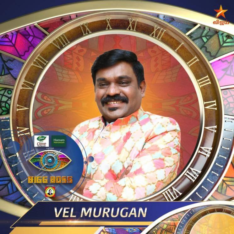 Velmurugan - Singer