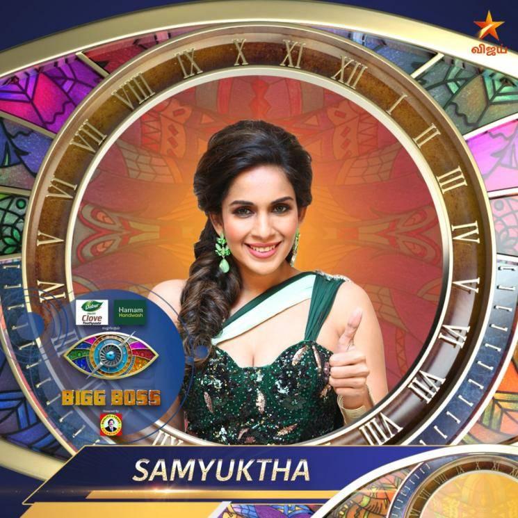 Samyuktha Shanmuganathan - Model
