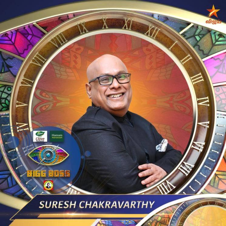 Suresh Chakravarthy - Actor
