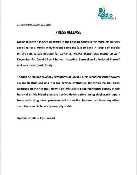 rajinikanth admitted to appolo hospital hyderabad covid negative