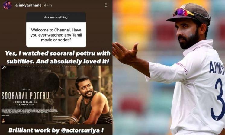 indian cricketer ajinkya rahane praises suriya soorarai pottru