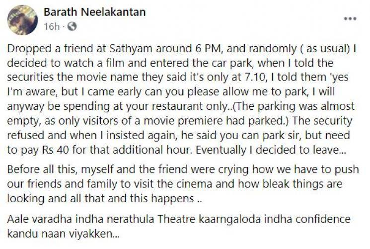 k13 director barath neelakantan disappointed over sathyam cinemas parking