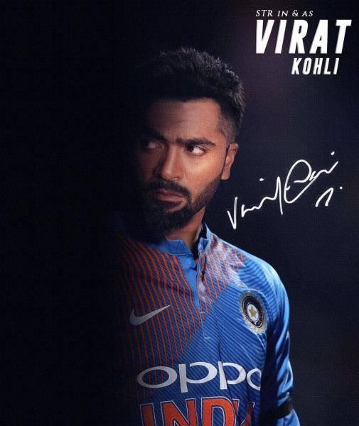 silambarasan tr in virat kohli biopic fan made poster goes viral