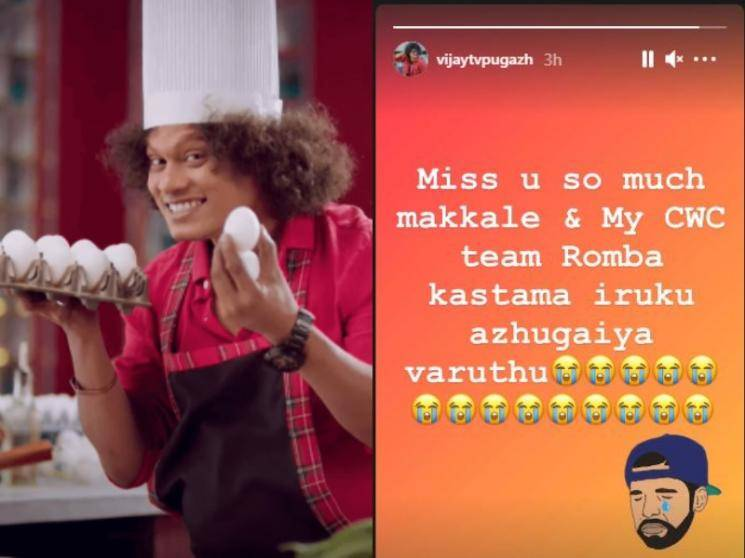 pugazh gets emotional about the end of cook with comali season 2