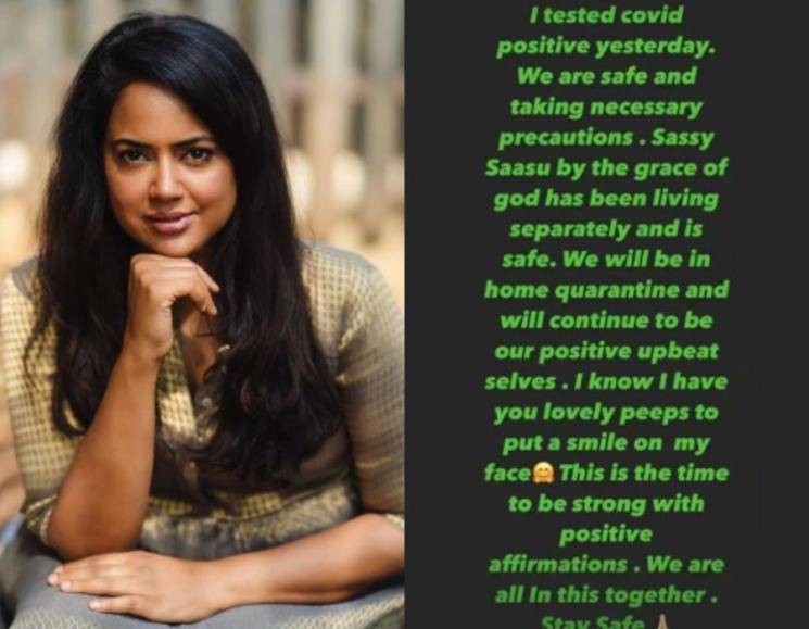 sameera reddy tested positive for covid 19 corona virus