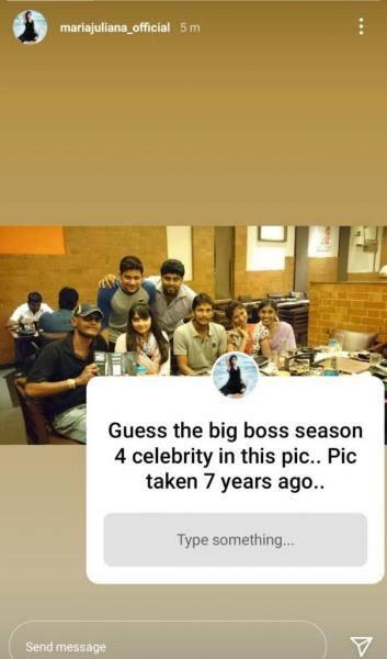bigg boss fame som shekar throwback picture with julie goes viral