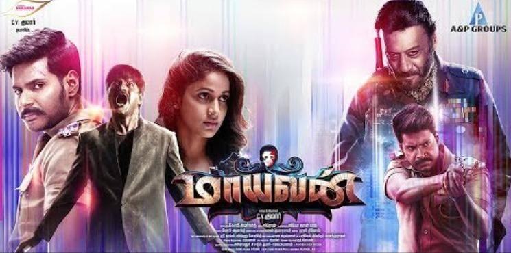 sundeep kishan scifi thriller maayavan ready for its sequel