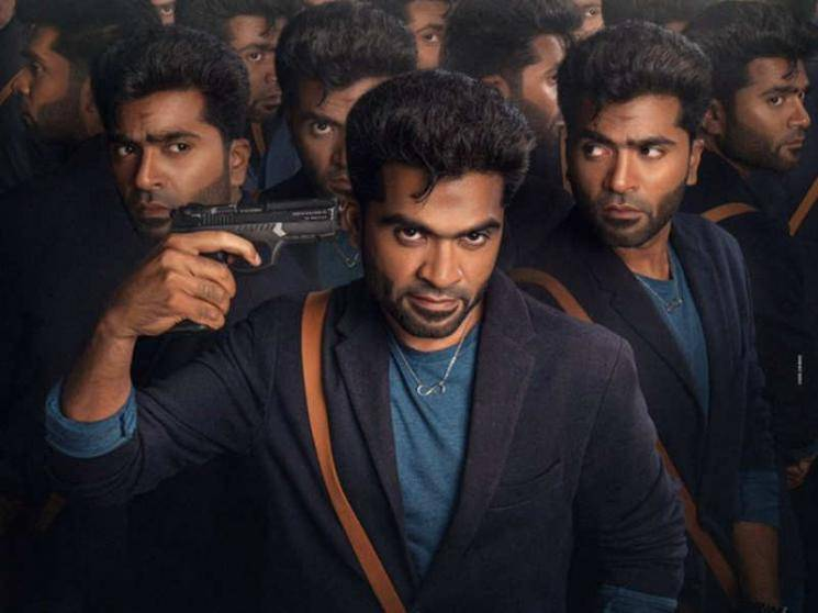 maanadu first single postponed producer puts out his reason