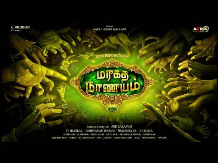 super hit tamil comedy fantasy movie maragatha naanayam part 2 coming soon