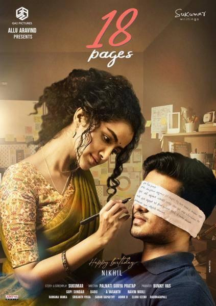 premam fame anupama parameshwaran 18pages first look poster