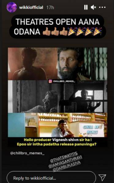 director producer vignesh sivan movie rocky release update