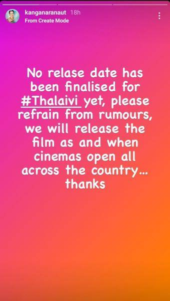 actress kangana ranaut answers about thalaivi release date rumours