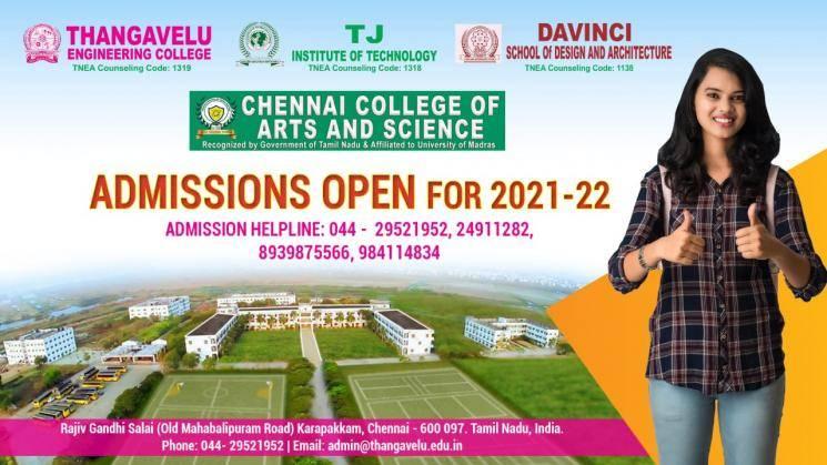 Thangavelu College