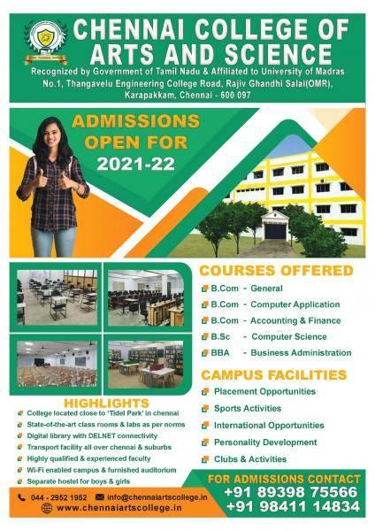 Thangavelu college course