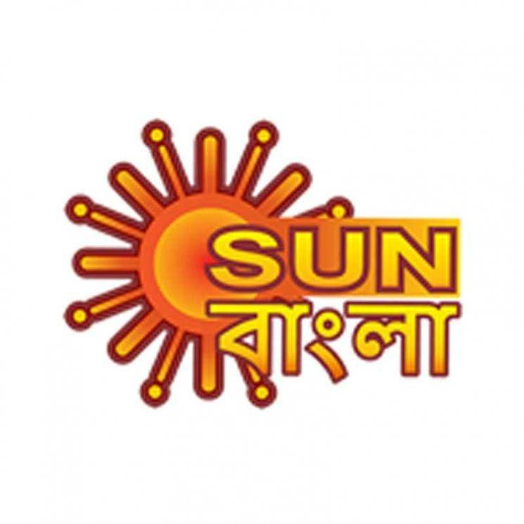 Sun TV launches new TV channel