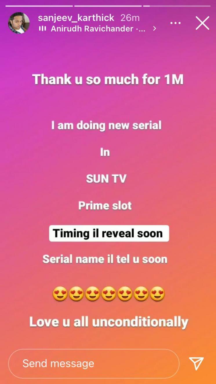 raja rani fame sanjeev karthick confirms doing a new serial in sun tv