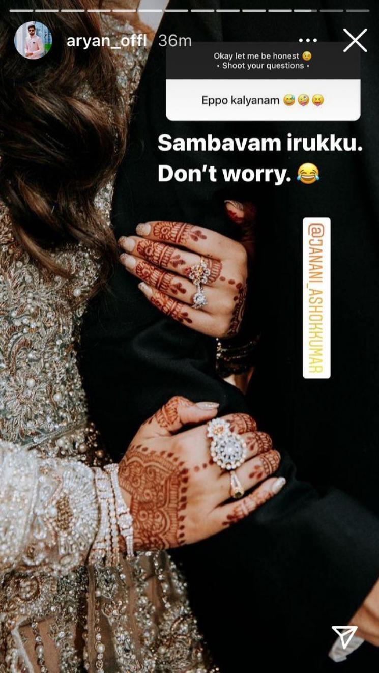 vijay tv fame janani ashok kumar and aryan to get married soon