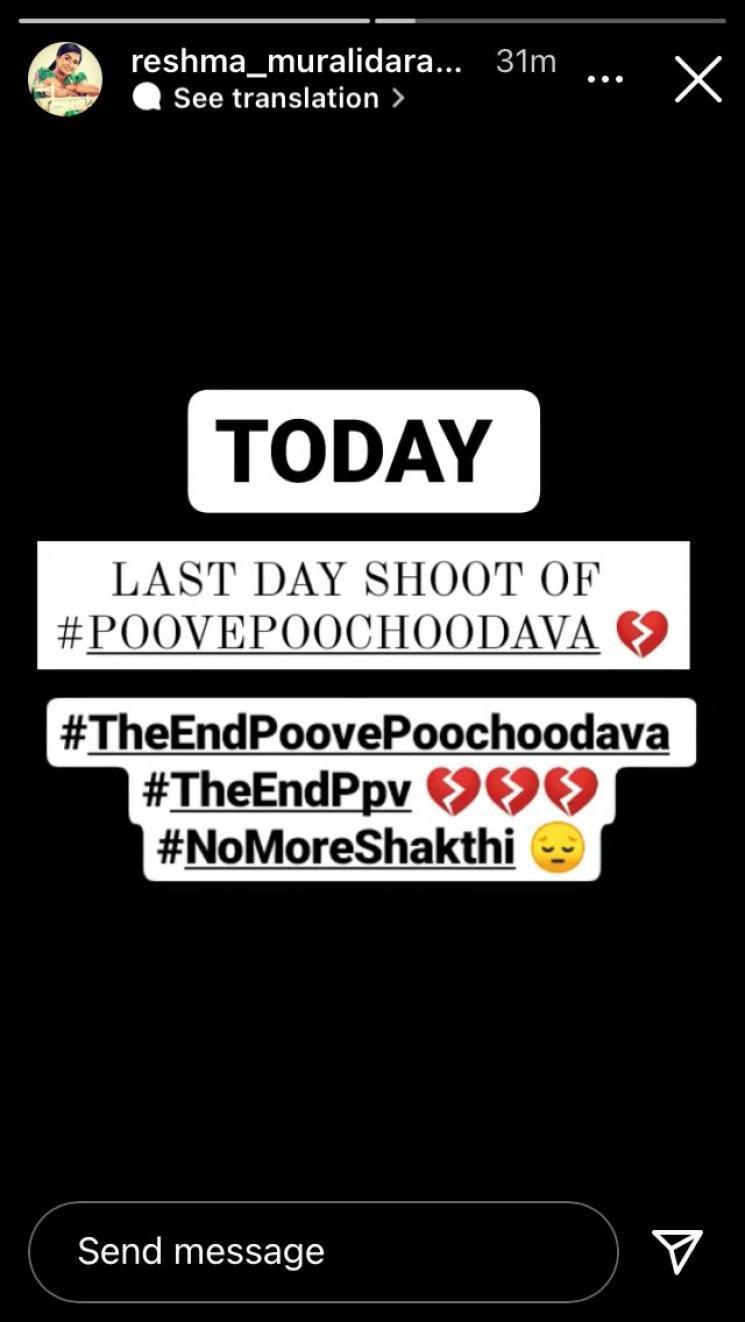 poove poochudava serial to end soon climax shoot today reshma madhan karthik monisha