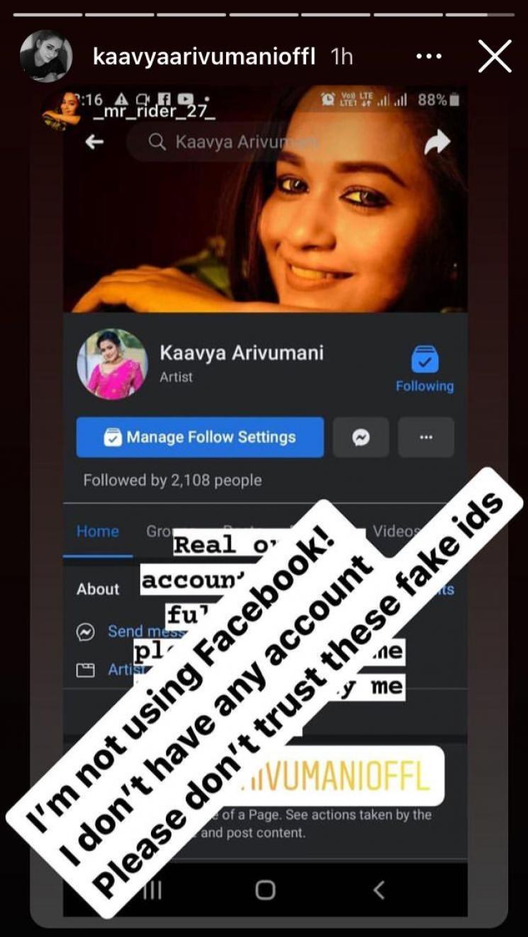 pandian stores kaavya arivumani clarifies about fake facebook account