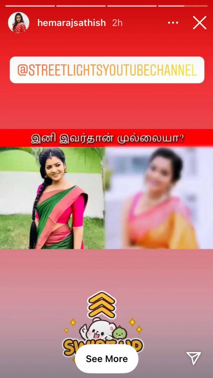 kaavya arivumani most likely to replace chitra vj in pandian stores serial