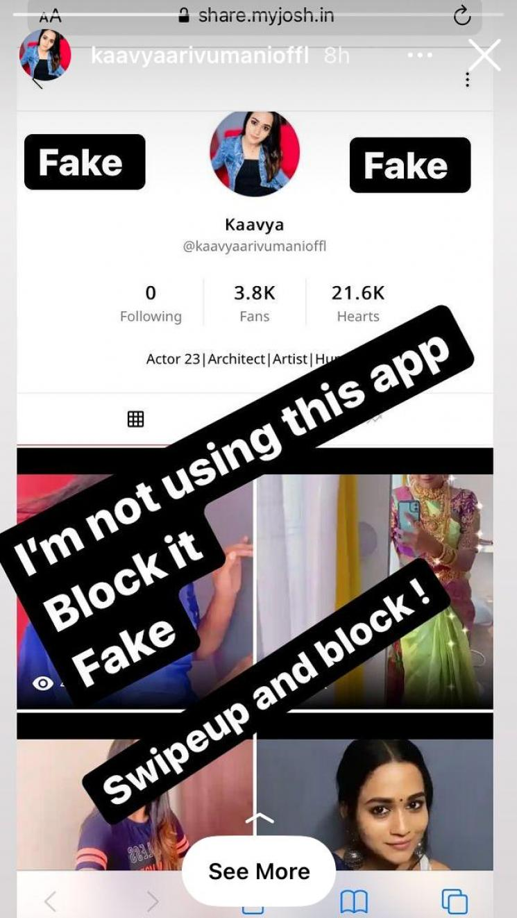 pandian stores kaavya arivumani about fake profiles clubhouse app