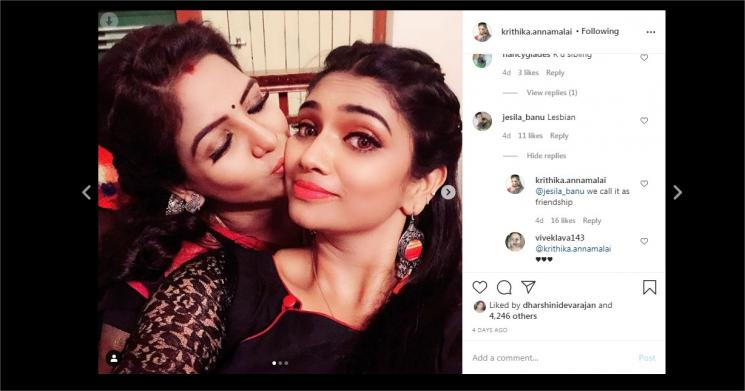 pavani reddy krithika annamalai liplock picture goes viral