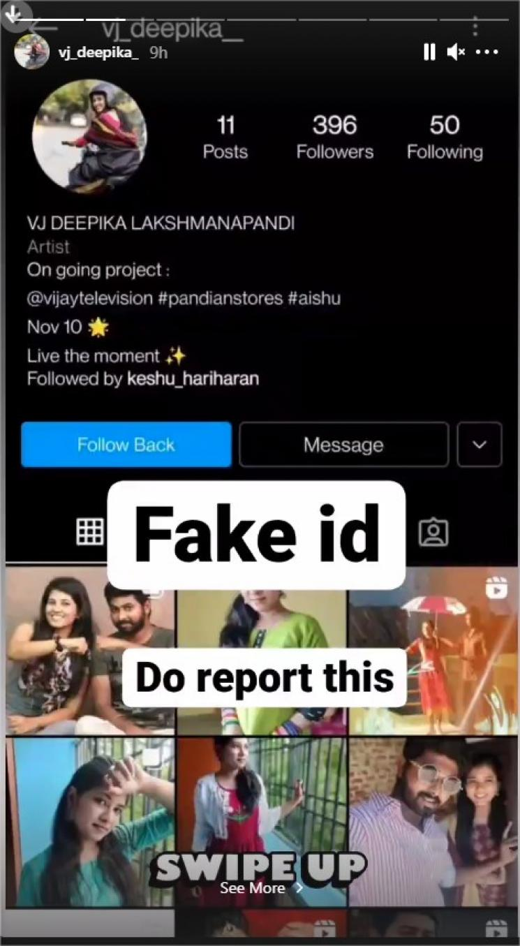 pandian stores serial actress vj deepika about fake social media profiles