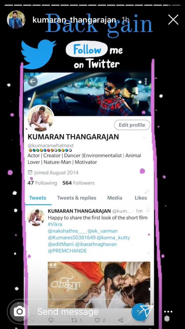 pandian stores kumaran aka kathir joins twitter