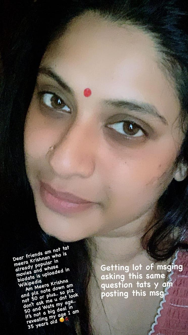 chithi 2 meera krishna statement to fans about confusing with meera krishnan