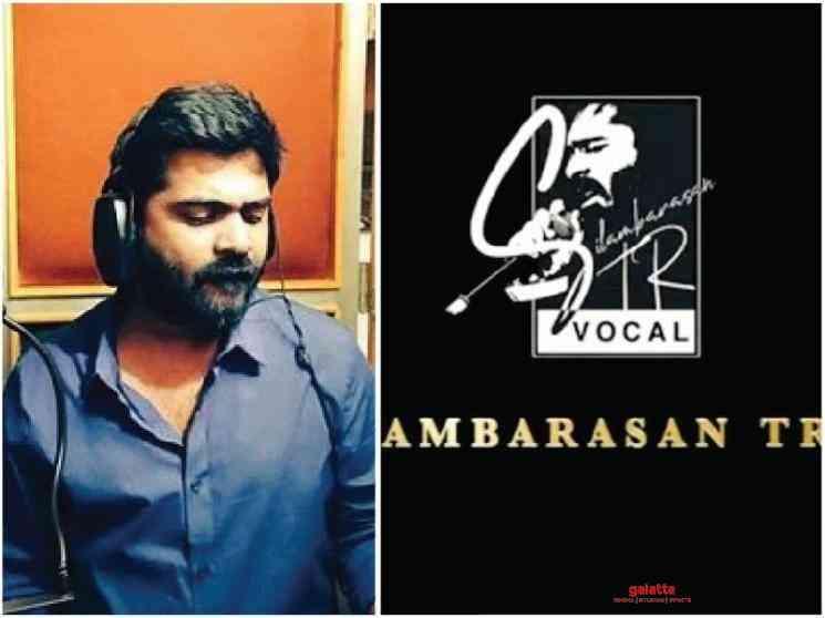 STR song Gneyang Kaatthal Sei motion poster - Tamil Movie Cinema News
