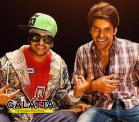 Vsop single track on july 21st - Tamil Movie Cinema News