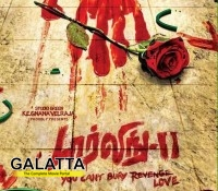 Jinn becomes darling 2 - Tamil Movie Cinema News