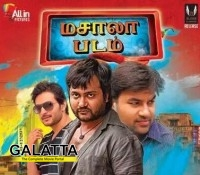 Masala padam gaurav opens up - Tamil Movie Cinema News