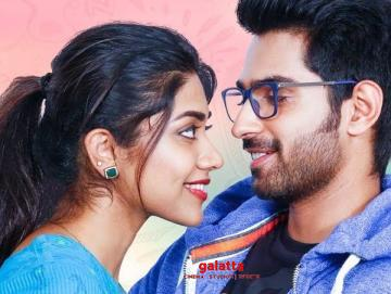 Nede Naaku Choosi Choodangaane Gopi Sundar Shiva Kandukuri - Telugu Movie Cinema News