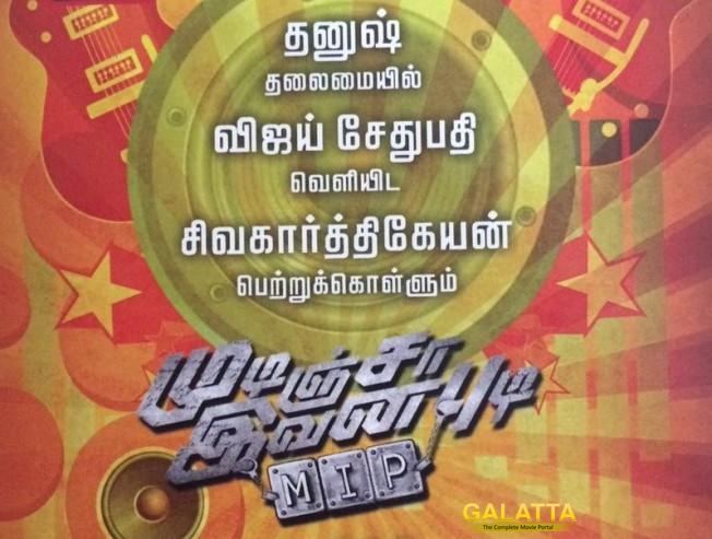 A star-studded audio launch for sudeep - Tamil Movie Cinema News
