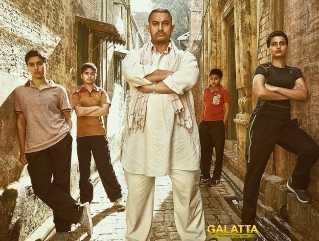 Dangal is rocking tn box office - Tamil Movie Cinema News
